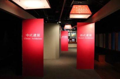 香港の建築紹介コーナー