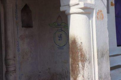 ジャイナ教信者の家を表しているようです