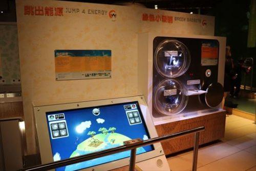 エネルギーに関する展示
