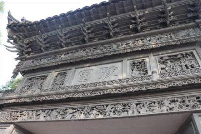 Yuyuan02_R