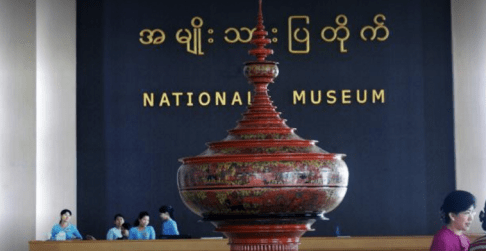 national-museum-of-nay-pyi-taw-3