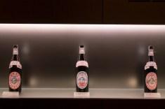 Yebisu Beer Museum label evolution
