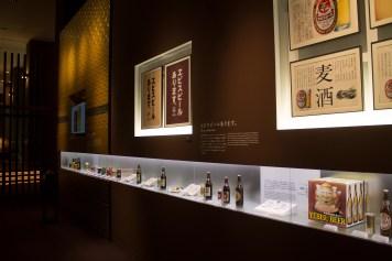 Yebisu Beer Museum room 2