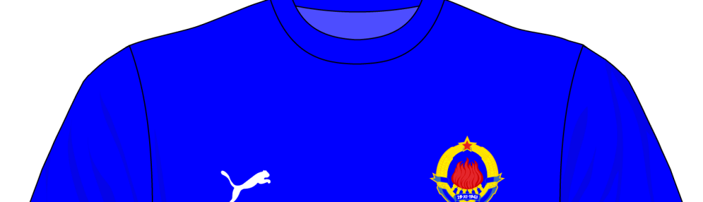 Yugoslavia-1979-Puma-home-shirt-01