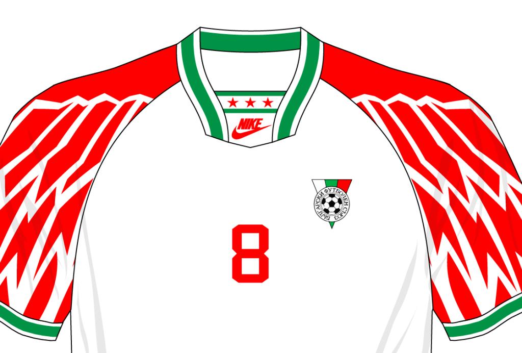 Bulgaria-1994-Nike-Fantasy-Kit-Friday-01