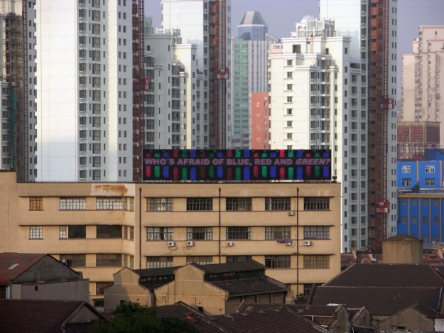"Billboard, Ink-jet-print/Vinyl, 5 m x 30 m, Installation ""Matchmaking at Suzhou Creek"", Moganshan Lu Compound, Eastlink Gallery, Shanghai 2004"