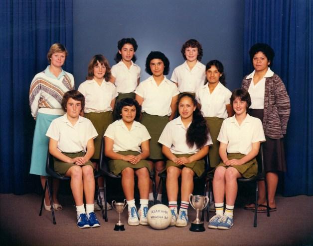 Hawera Intermediate School Netball Team, 1982, #7485