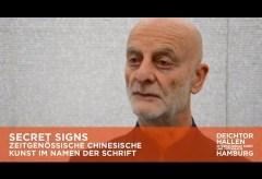 Deichtorhallen – SECRET SIGNS: Interview mit dem Sammler Uli Sigg