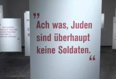 """Jüdisches Museum München – """"KRIEG! JUDEN ZWISCHEN DEN FRONTEN 1914–1918"""""""