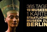 Trailer: Die Jahreskarte der Staatlichen Museen zu Berlin
