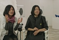 "Rie Hosokai/Takashi Kawada – DAISY BALLOON ""CAPSULE"""