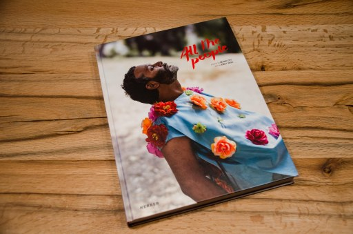 artbookfriday - all the people-0574