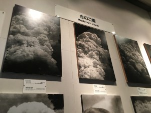 Images of smoke from the bomb