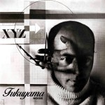 Reseña de Fukuyama: Los días son aterradoramente calmos