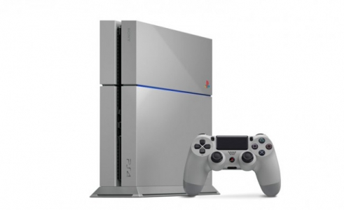 Une PS4 collector… façon PS1 !