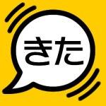 「ゆれきた2タップ for iOS」公開