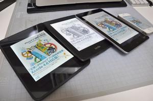 よくわかるiPhoneアプリ開発の教科書 Kindle版