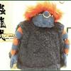 蟲籠式(きっかけ編):くまのプーさん「スグモドルの歌」