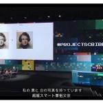 Adobe MAX 2017 スニークスの動画