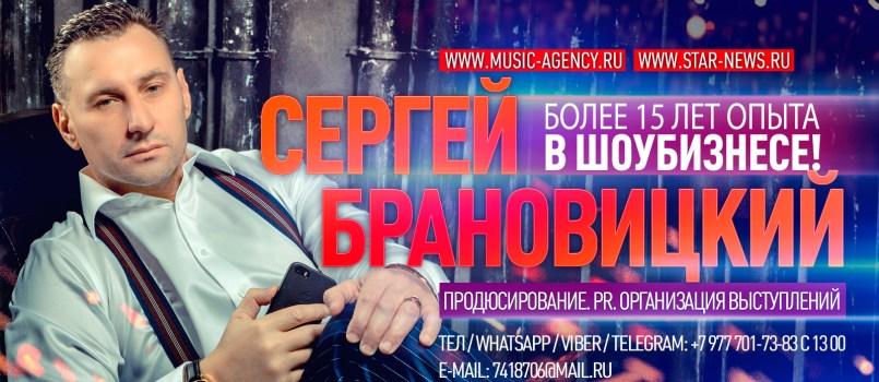 Продюсер