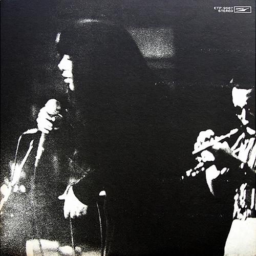 浅川マキ - 裏窓 (1973)