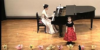足立区小台ピアノ教室ピアノお歌ソロ