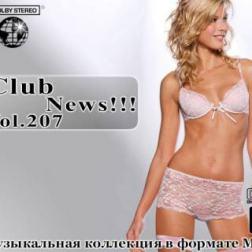 VA - Клубные Новинки Vol.207 (2012) MP3 скачать торрент