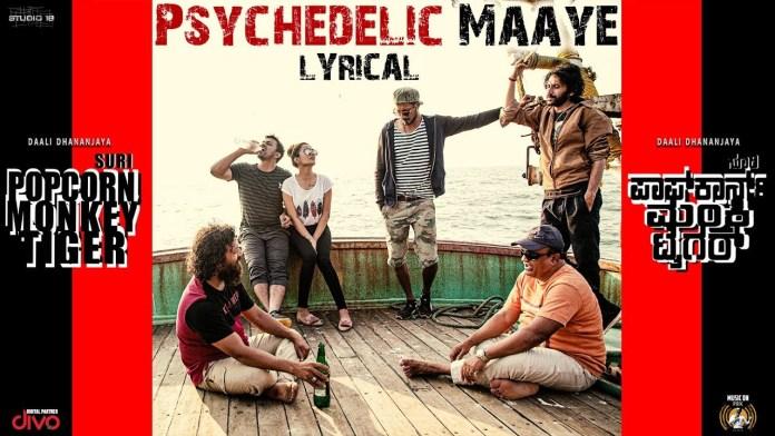 Sanjit Hegde Psychedelic Maaye Pop Corn Monkey Tiger