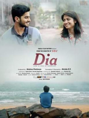 Soul Of Dia Lyrics | Dia Film Song | Download Mp3 • GizPrix Music
