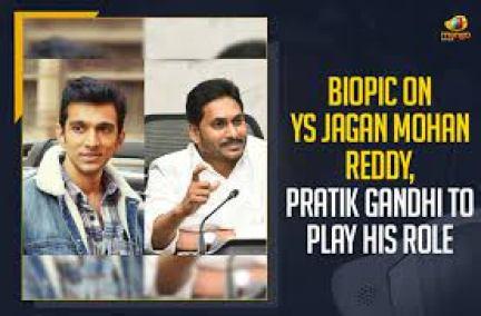 YS Jagan Mohan Reddy Biopic