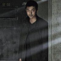 Trailer film Yong-eui-ja (The Suspect), acción de Corea con Yoo Gong
