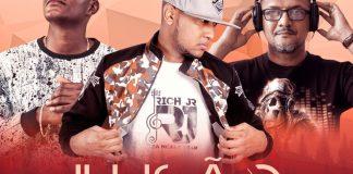 rich-jr-feat-dp-rapper-dj-serito-ilusao