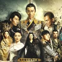 MISSIONE ORIENTE - su RAI4 i film cult, tra i titoli Dragon Blade La battaglia degli Imperi, Memories of Murder, Tribes and Empires: Storm of Prophecy