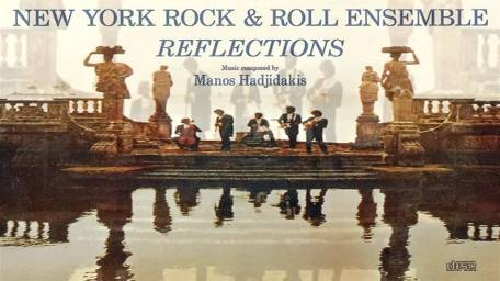 Manos Hadjidakis, Reflections front