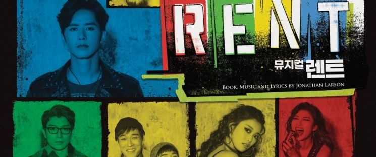 trans 200421 musical rent opens in