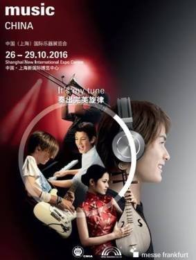 music china flyer