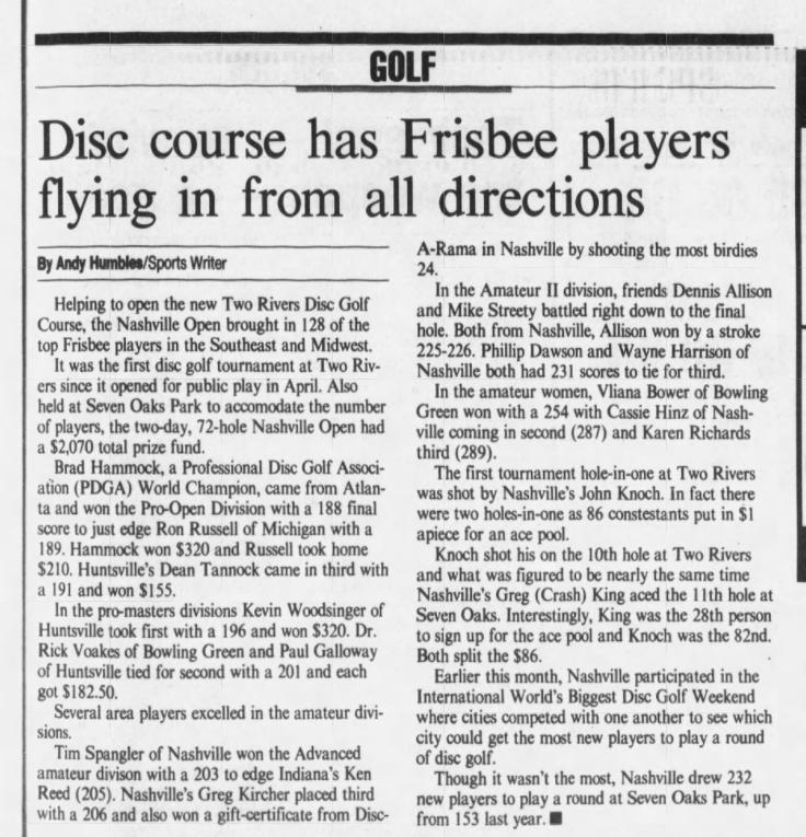 1995 - May 17