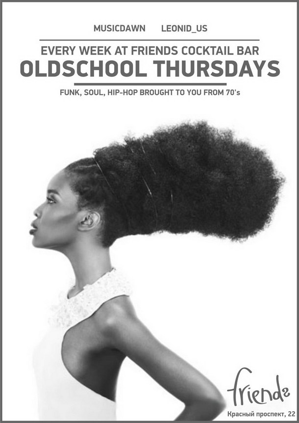 Old School Thursdays 14.03.2013
