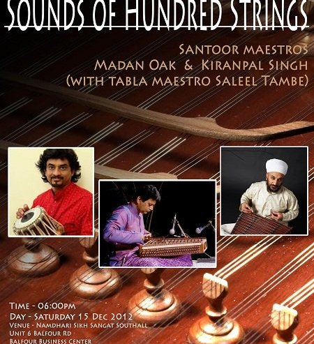 Sounds Of Hundred Strings