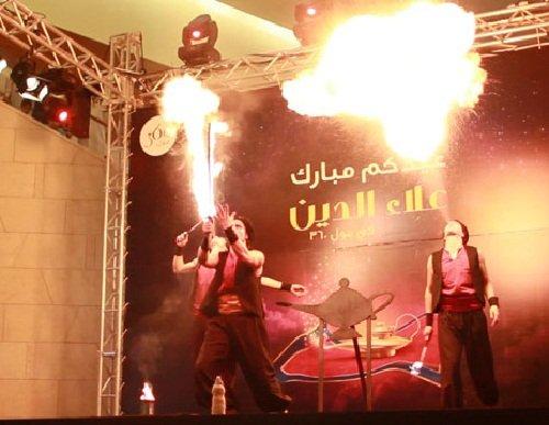 arabian-guardians
