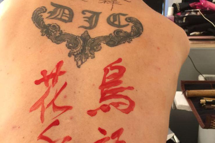 Chinese-Body-Art-Calligraphy