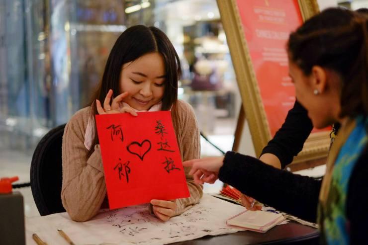 Chinese-Calligraphers-London