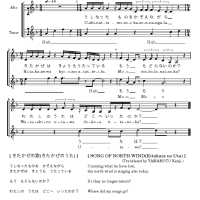 Japanese Art Song and Western Notation
