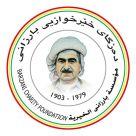 barzani-charity-foundation-logo