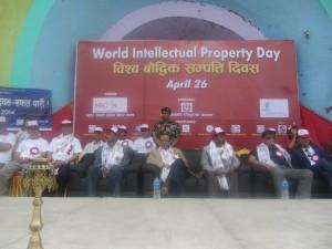 world intellectual property day (43)