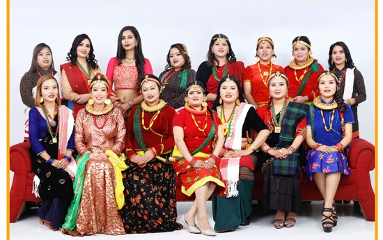 Miss Nepal Tourism