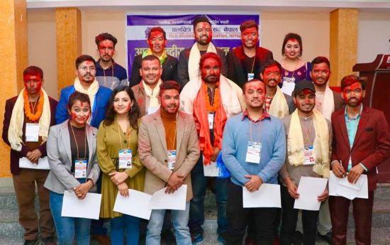 Film Journalist Association