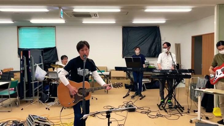 Mr.Children HANABI  ミスチル コピーバンドMr.kite  練習動画