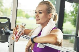 Carrie Underwood; Photo Courtesy Of BODYARMOR