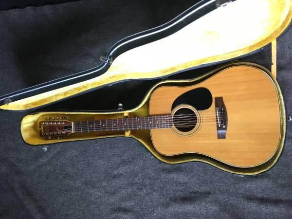 Vintage Martin Sigma 12 string guitar